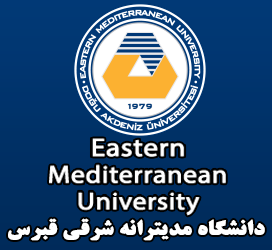 Welcome to Eastern Mediterranean University's Legal Representative's Website